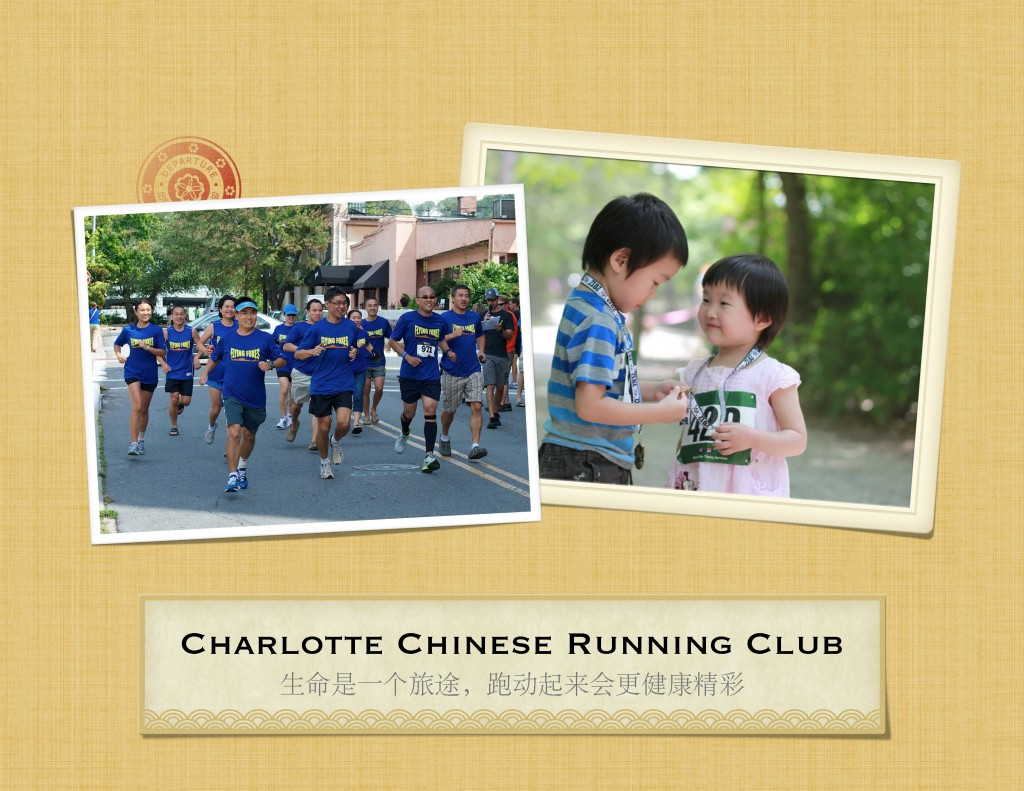 running club_Page_01