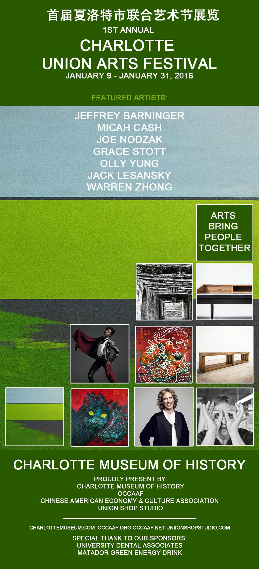 union arts festival poster-1200.2.0