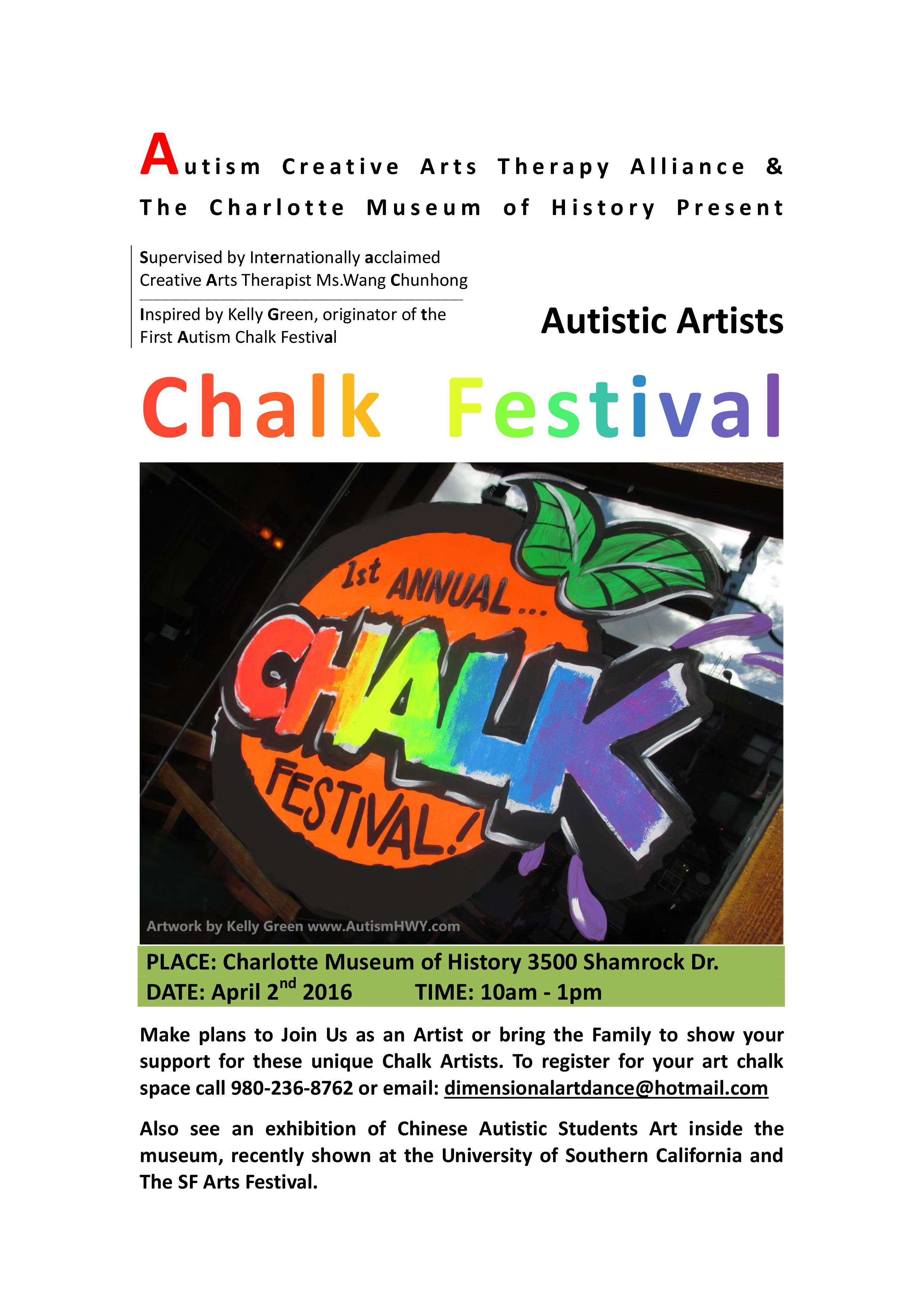 chalk flier Charlotte final JPG